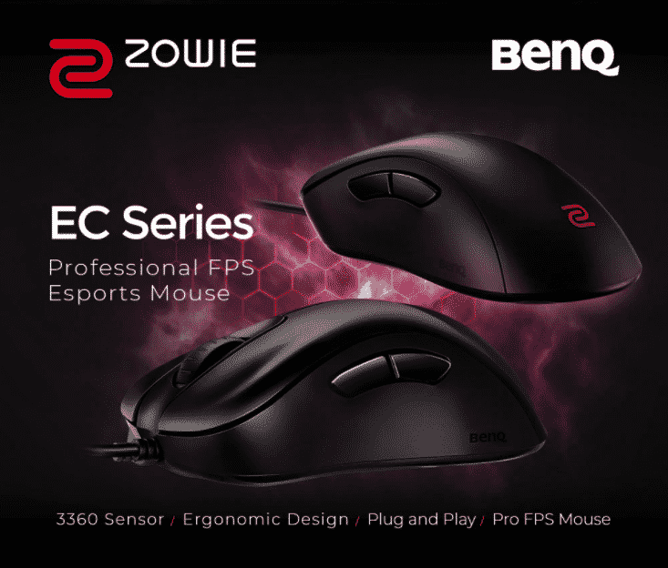 Zowie EC2B gaming mouse